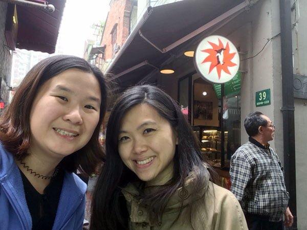 Shanghai Spring - Me and Sue Anne