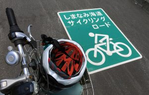 Cycling the Shimanami Kaido from Onomichi to Imabari