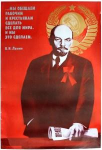032005_lenin_poster