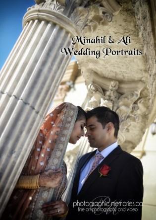 minahil cover