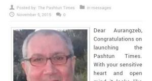 Adeel Khan lala message
