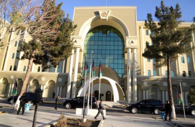 Afghan-defense-ministry