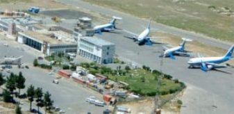 Hamid-Karzai-airport-300x146