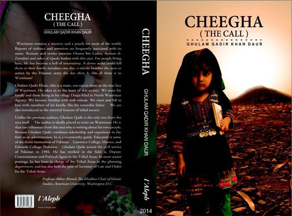 cheegha02