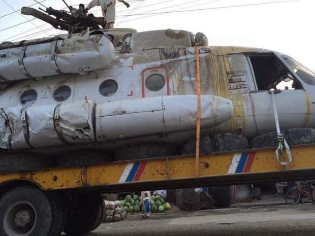 MI17 PAKI