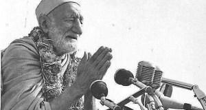 Bacha-Khan