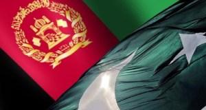pakistanafghanistanflag