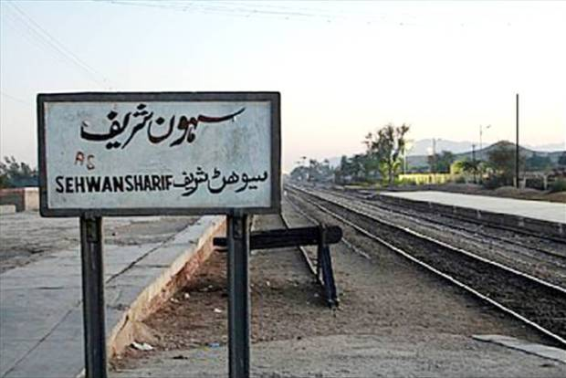 sehwan-sharif