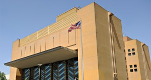 US-Embassy-Kabul