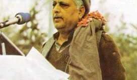 Sher Ali Bacha