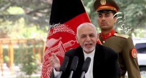 Ghani uni