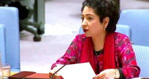 APP93-30 NEW YORK: August 30 - Pakistan's Ambassador, Dr. Maleeha Lodhi speaking at the debate on UN Peacekeeping Operations. APP