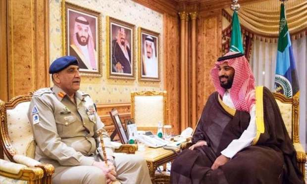 Pakistan-army-chief-visits-Saudi
