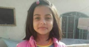 7 year old Zainab was raped and strangled to death
