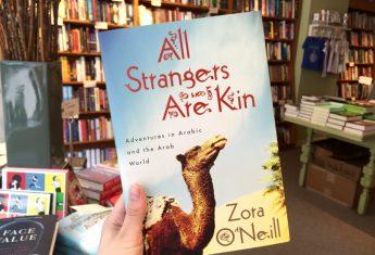 all-strangers-are-kin-september-book-club