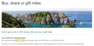 May 31 is the last day to buy US Airway miles with a 100% bonus