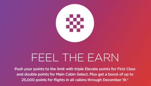 New Virgin America promo offers big bonus earnings in all classes