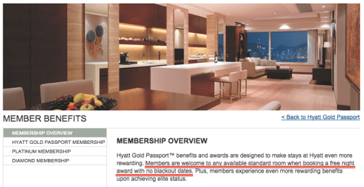 """Hyatt prominently displays their """"No blackout dates"""" policy online."""