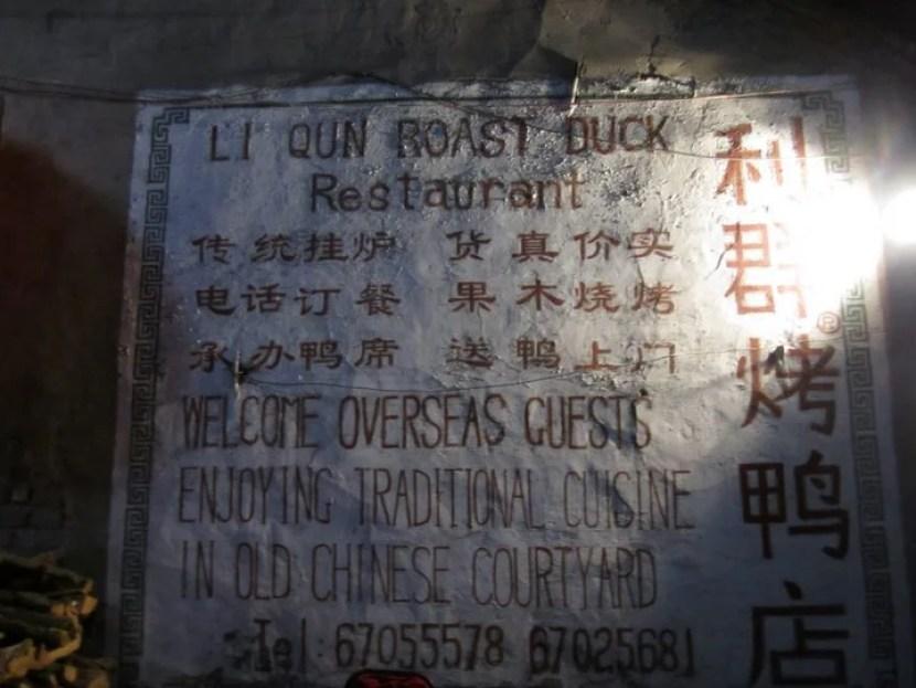 Welcome Overseas Quests!