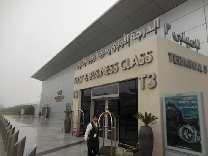 Etihad's Terminal 3 entrance for first and business passengers.