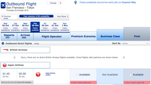 Three first-class award seats on San Francisco (SFO) to Tokyo (HND).