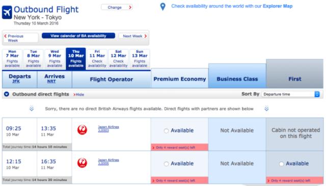 Two first-class award seats on New York (JFK) to Tokyo (Narita).
