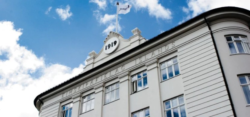 The exterior of the Radisson Blu 1919 in Reykjavik blends beautifully into the city's architecture.