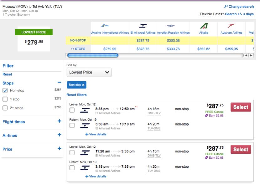 You've got options on both El Al and Aeroflot.
