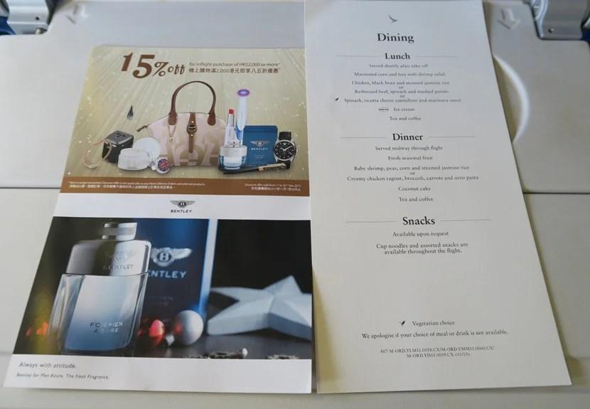 Printing priorities: not enough menus for everyone, but everyone got duty free handouts.