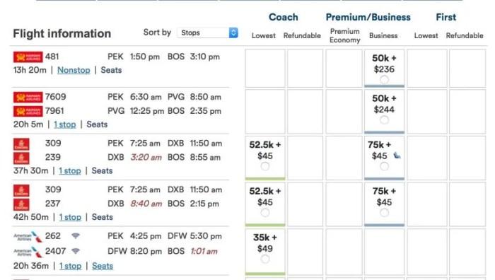 Hainan flights to Boston.