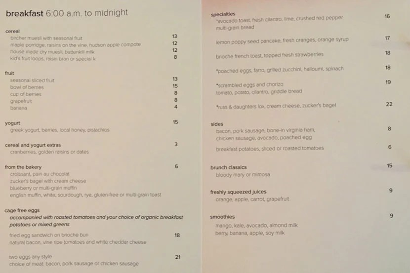 Andaz 5th Avenue room service breakfast menu.