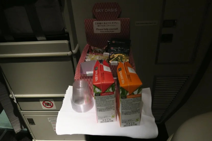 "The self-serve ""Sky Oasis"" was set up in the galleys between dinner and the pre-landing meal."