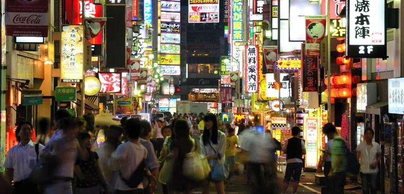 TokyoNightFeat