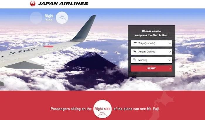 screen-shot-jal-mt-fuji-microsite