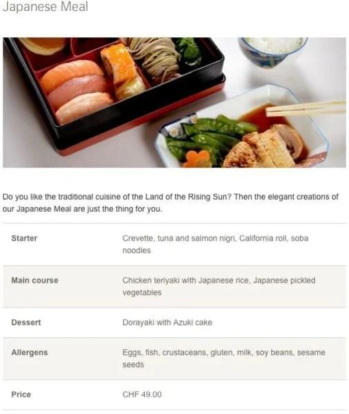 screen-shot-japanese-meal