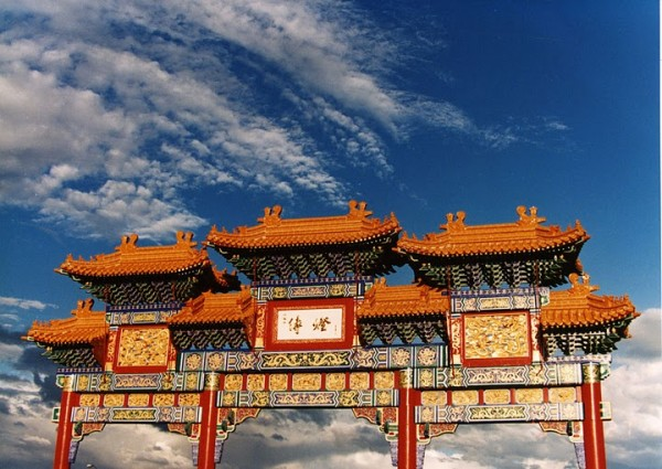 Nan Hua Temple Arches