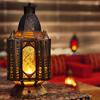 Shafi'i Fiqh of Fasting