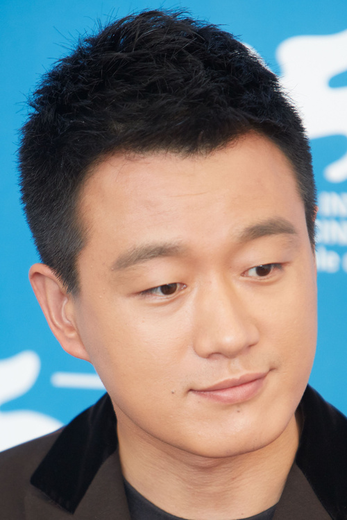 male hairstyle names : short tapered Asian men haircut