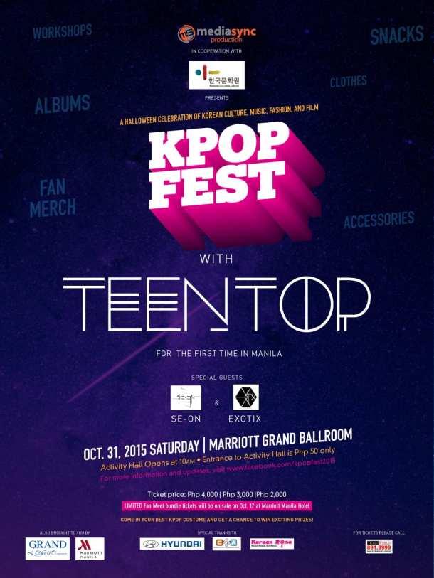 KPopFest2015-poster-rev2