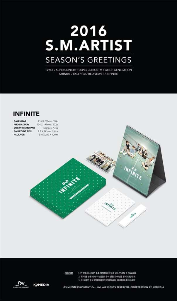 Includes 30P Calendar + 148P Photo Diary + 3 Sticky Memo Pad + 3 Ballpoint Pen + Poster Release Date : 16 Dec 15