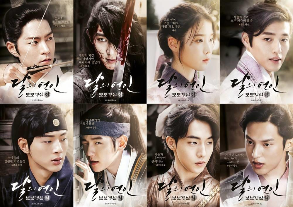 (ONE) Scarlet Heart set to be the first drama to air same time as Korea's telecast-2