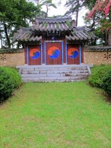Geochang, Korea: Suseungdae