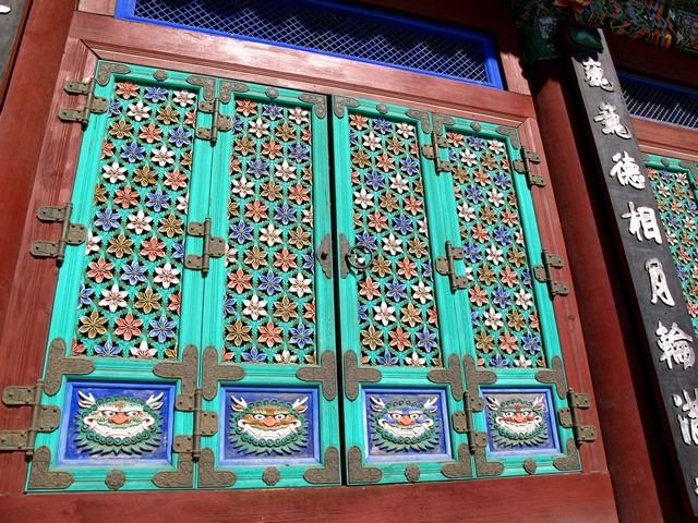 Bongwonsa Temple, Seoul, Korea