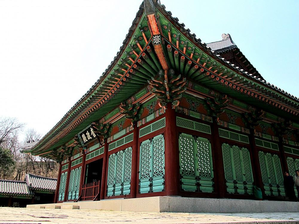 The Small yet Serene Gyeonghuigung Palace
