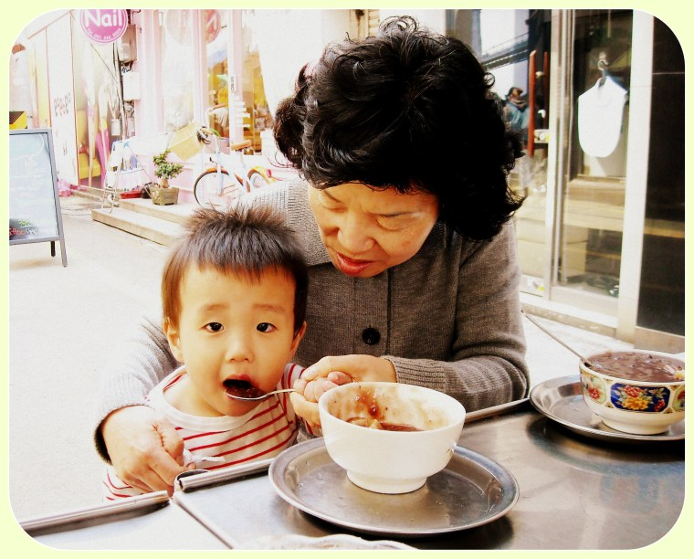Mother in law and Nephew