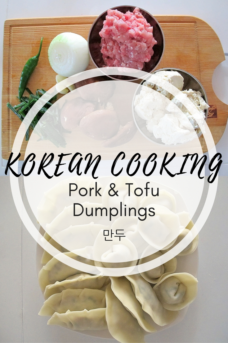 Korean Cooking: Pork & Tofu Dumplings. Called mandu in Korean, dumplings are simple to whip up and can be frozen to last even longer. Easy to make and to save for future meals. Check out the recipe.