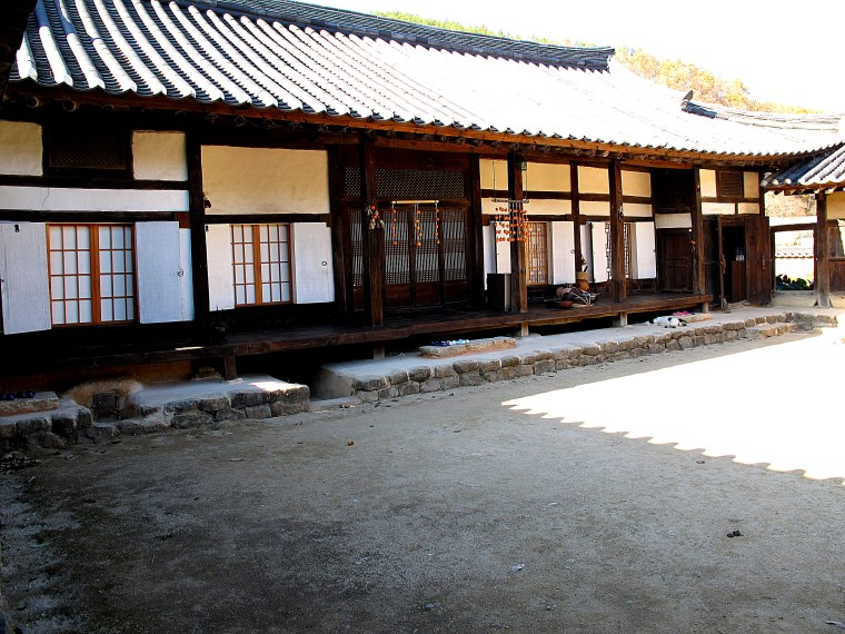 Songso House Tour, Cheongsong, Korea