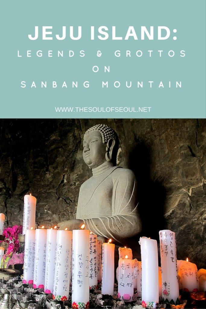 Jeju Island, Korea: Sanbang Grotto