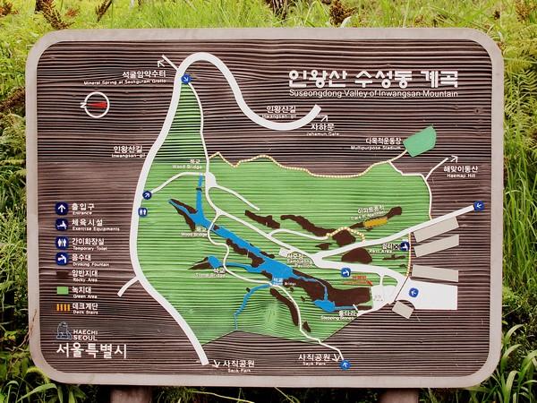 Suseong-dong Valley, Seoul, Korea