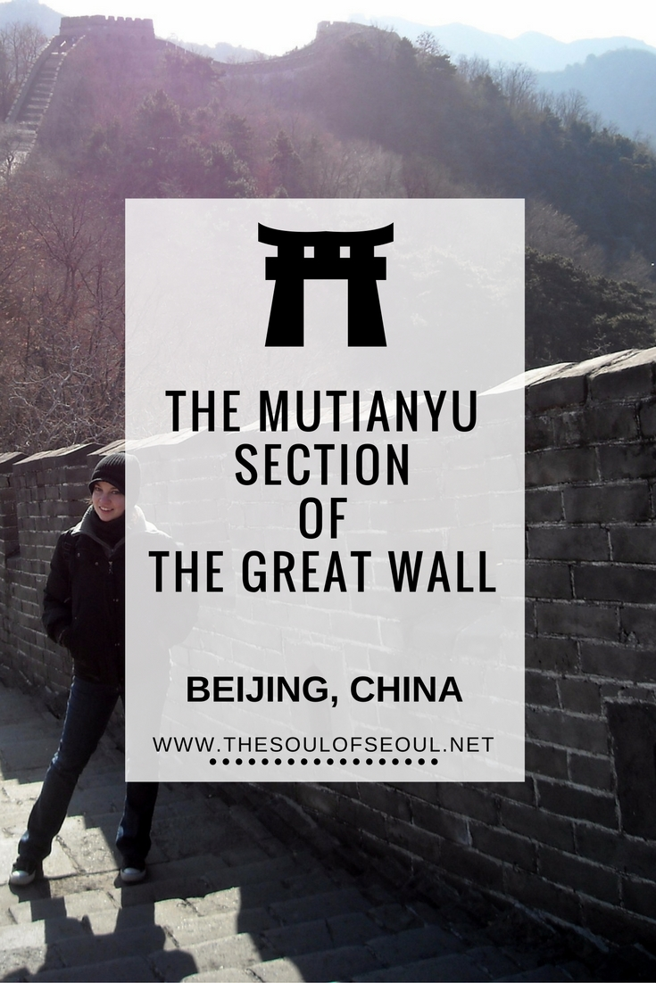 The Mutianyu Section Of The Great Wall: Beijing, China: Three girls visit Beijing: Hiking the Great Wall in February can be mighty cold, but devoid of people. Walking the wall. Female travelers abroad. Expats travel and hike on the Great Wall in China in the middle of winter.